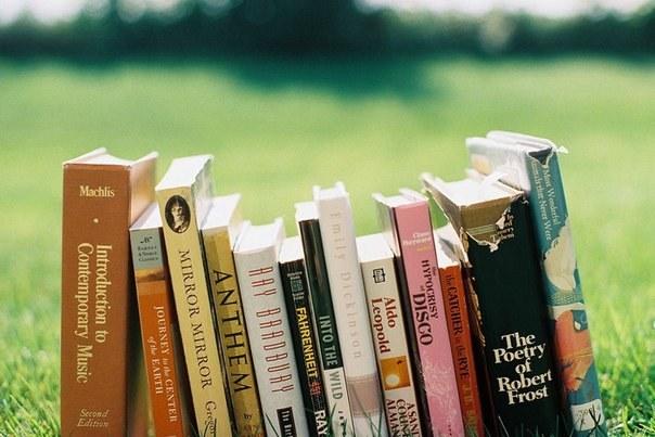 Куда можно отдать книги