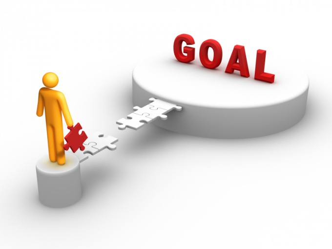 Достижение цели - вот истинный смысл человеческого существования. И для каждого - своя цель.