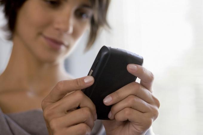 Следить за телефоном можно только законными методами