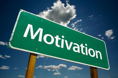 Мотивация за 7 шагов
