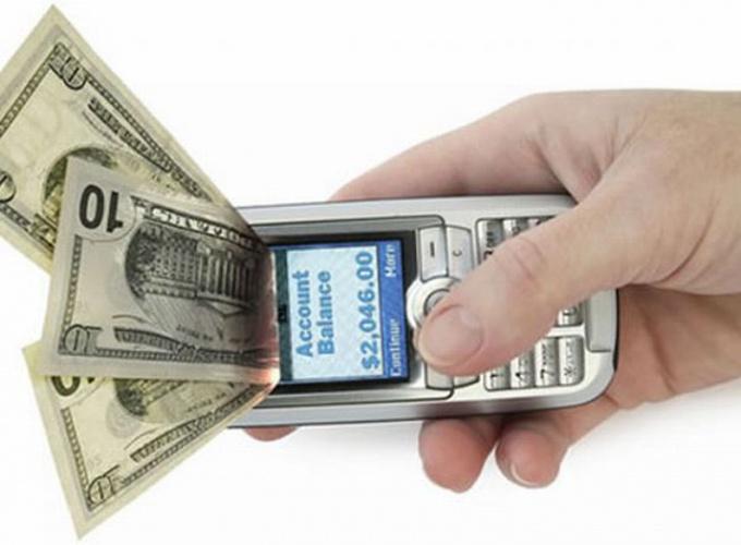 disable paid services Megaphone