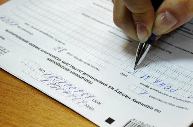 Как правильно заполнить налоговую декларацию