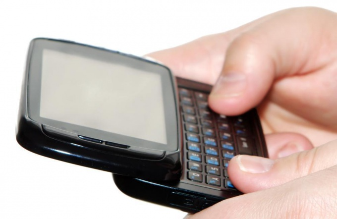 Найти человека по номеру телефона Билайн можно бесплатно