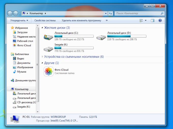 Показывать расширение файлов windows 7 - открываем любую папку