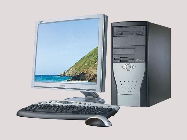 Куда продать б/у компьютер