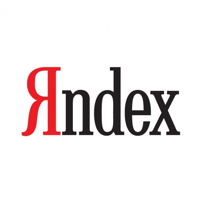 Как пользоваться яндекс диск