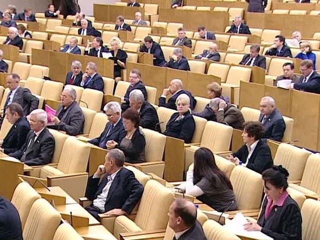 Как стать депутатом в Государственной думе