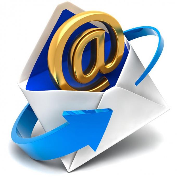 Как отправлять большие письма по электронной почте