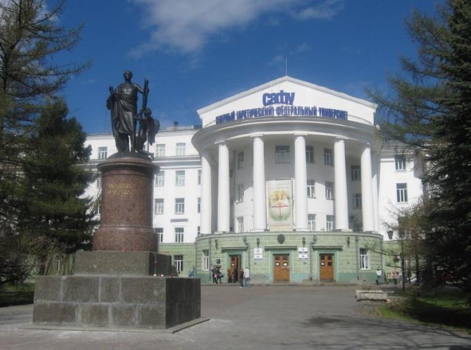 Куда пойти учиться в Архангельске