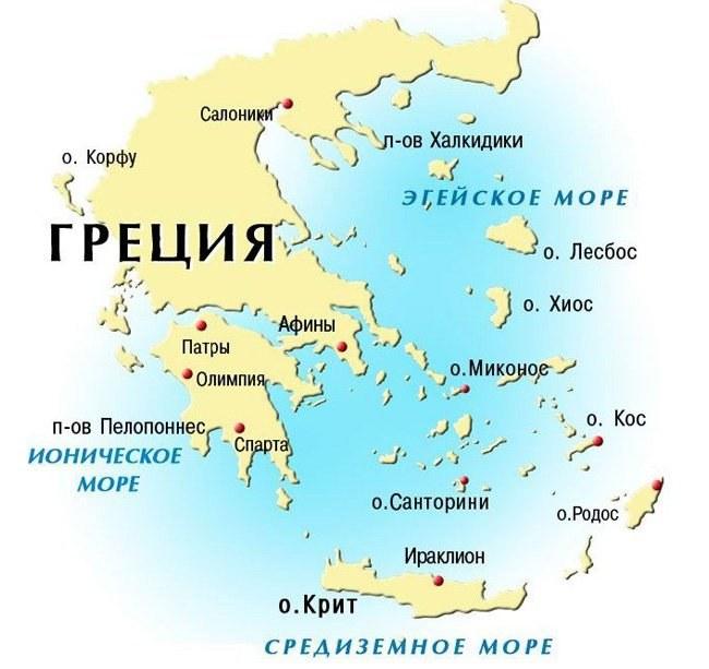 """Откуда взялось название """"Греция"""""""