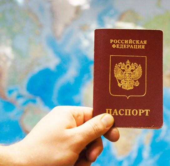 Do I need a passport to travel to Ukraine?