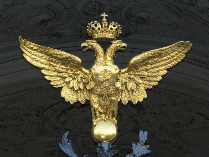 Where did the double-headed eagle as the coat of arms of Russia