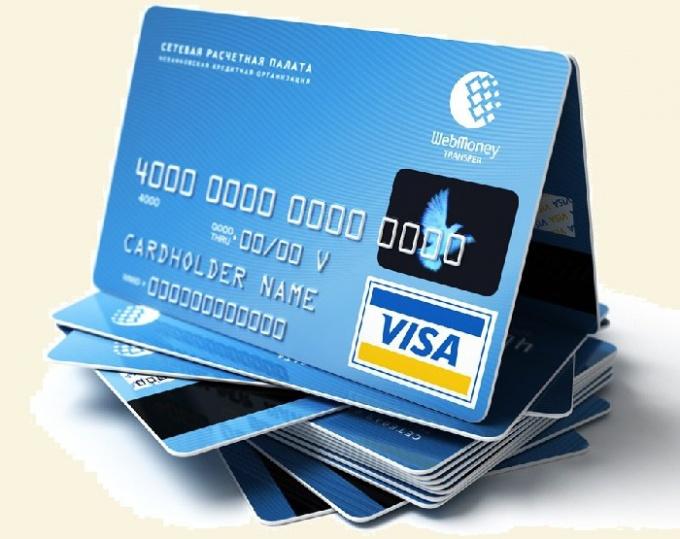 Как вывести webmoney на банковскую карту