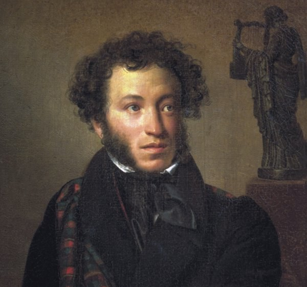 Where Pushkin is buried