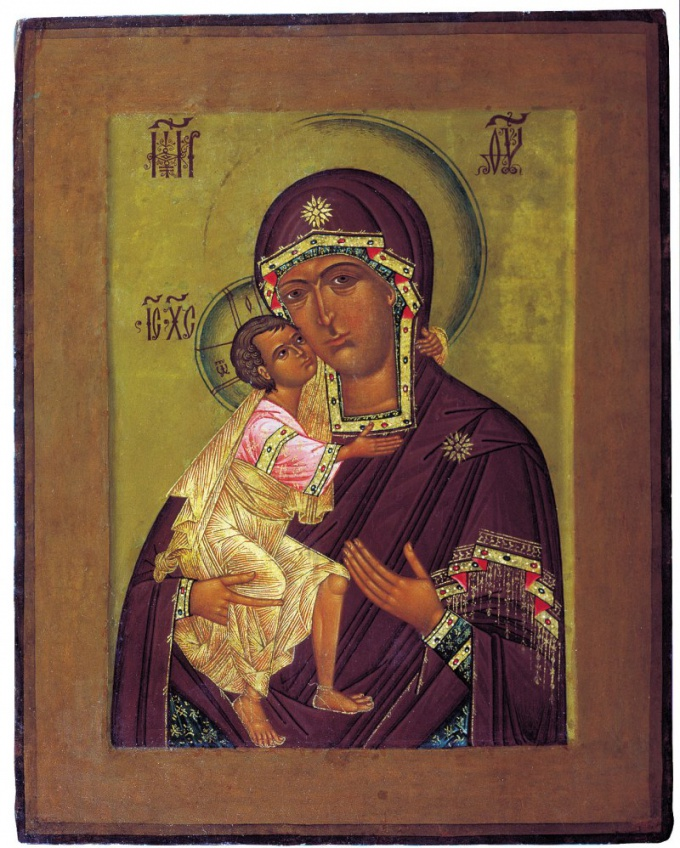 The Icon Of The Theodore Mother Of God