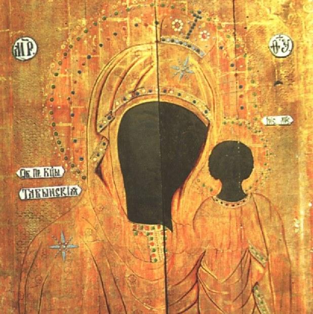 Табынская икона Божьей Матери - самая загадочная русская икона