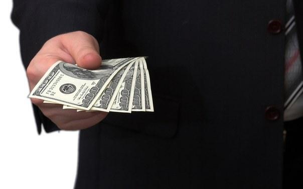 Какой банк дает деньги под низкий процент