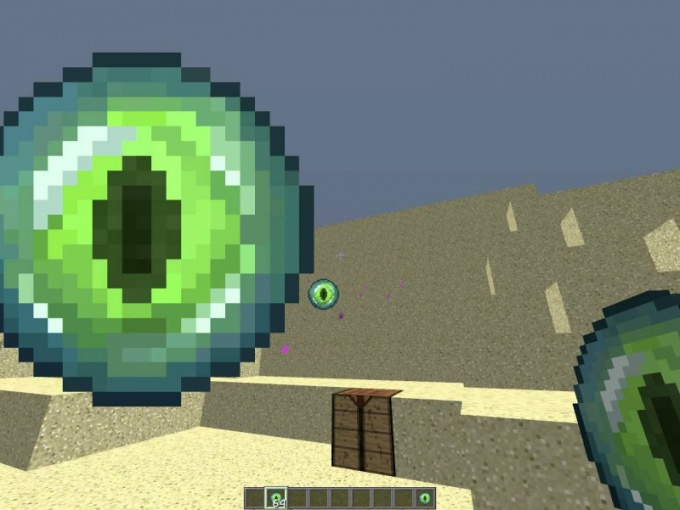 Как в Minecraft сделать око края