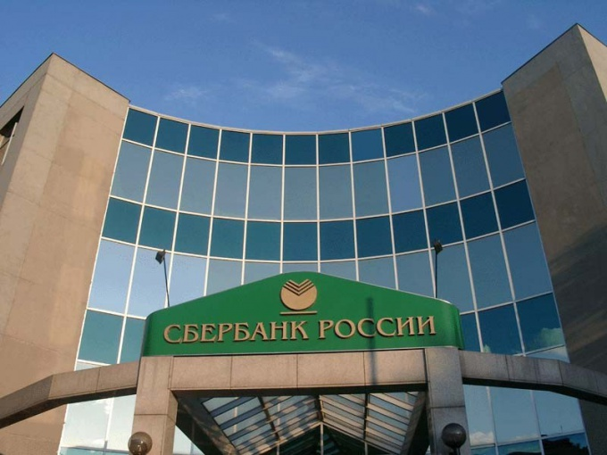 How many percent of the shares of Sberbank of Russia belongs to the state