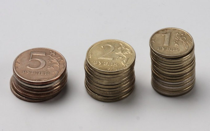 Change the coins into bills