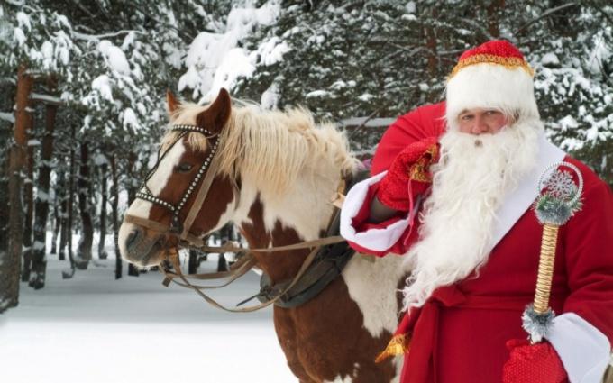 Дед Мороз скоро прискачет