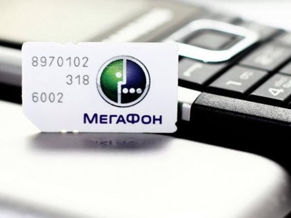 send SMS to MegaFon for free
