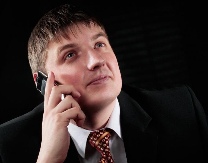 Как вести телефонные переговоры: Правила этикета