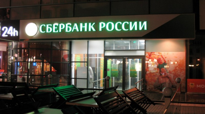 In Moscow there are the Banks