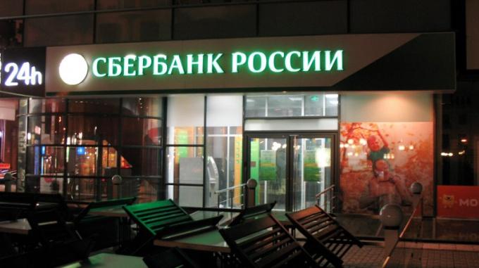 Как в Москве работают Сбербанки