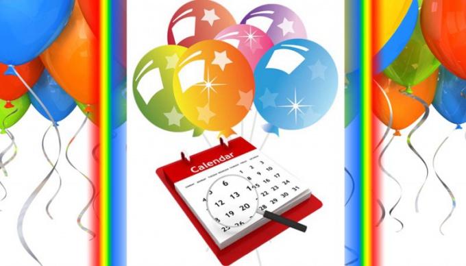 Какие дни праздничные в мае 2013