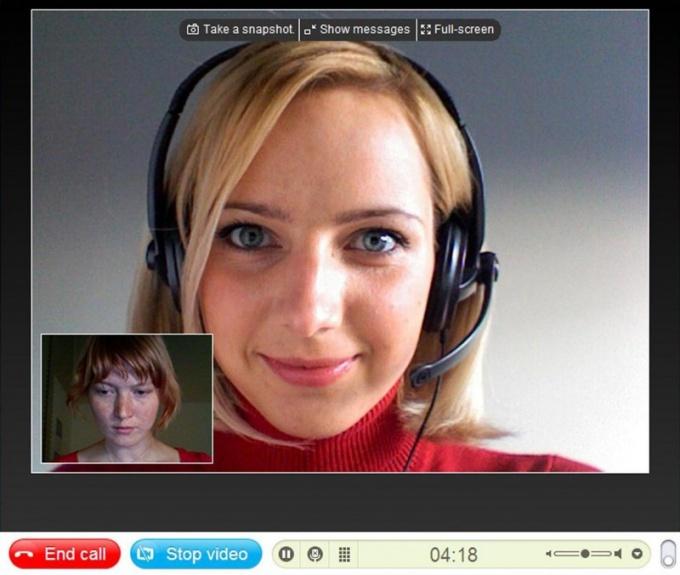 Remove ads in Skype.