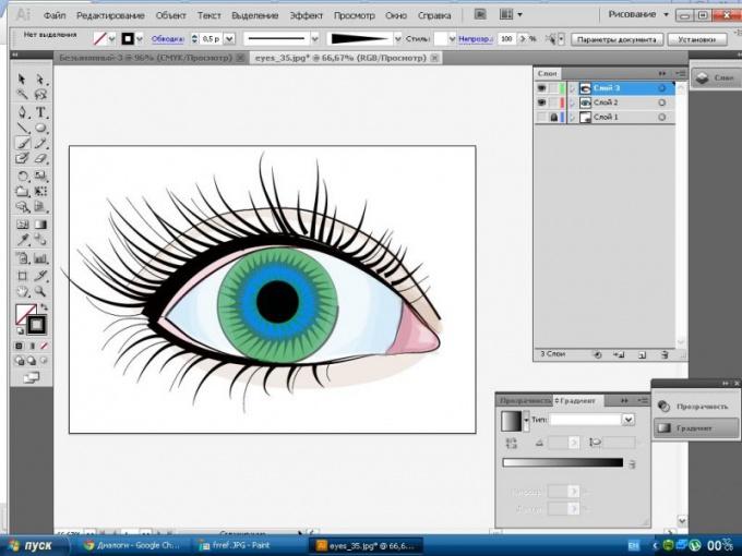 Как нарисовать векторный глаз.