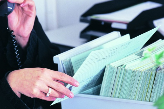 Порядок регистрации индивидуального предпринимателя  во внебюджетных фондах