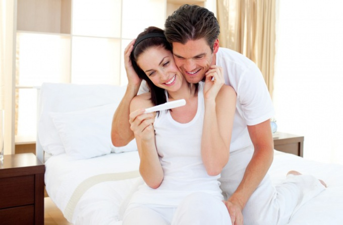 How to determine pregnancy at home