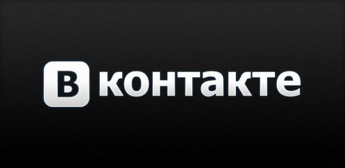 """Как заработать  на паблике """"Вконтакте""""?"""