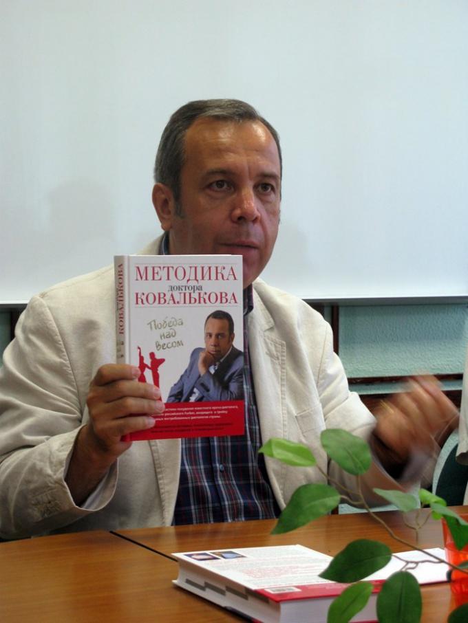 Диета доктора Ковалькова