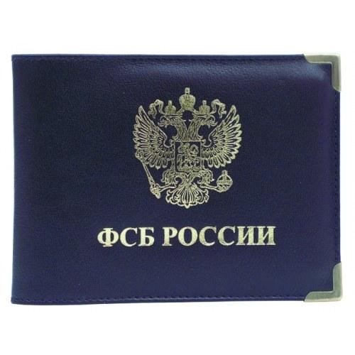 Как устроиться на службу в ФСБ РФ