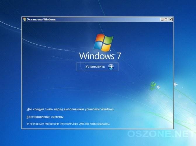 Установка Windows 7 из под Windows XP