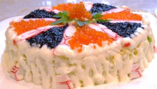 """Салат из морепродуктов """"Закуска едросов"""""""