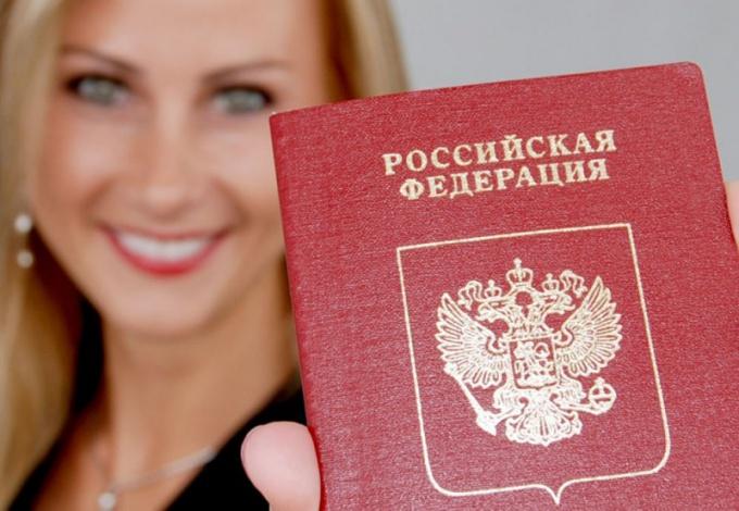 Обмен российского паспорта