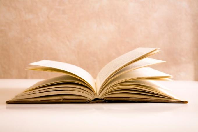 Как издать книгу, не потратив деньги