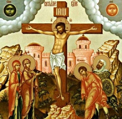 Как был казнен Иисус
