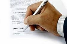Изменение условий трудового договора