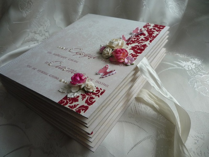 Wedding photo album with your own hands