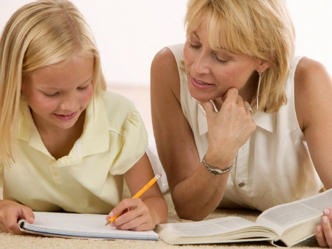 Как подготовить ребенка к учебе