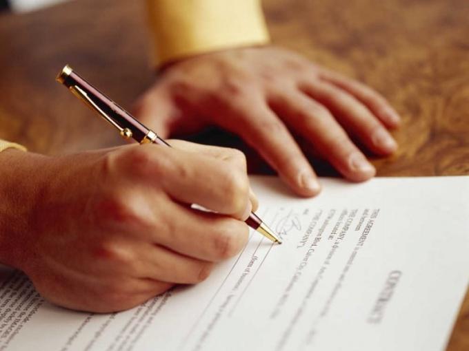 Как избежать ошибок при заключении трудового договора