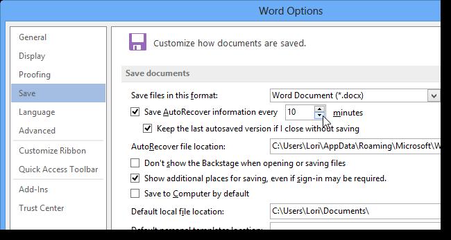 Как изменить интервалы автоматического сохранения в MC Word 2013
