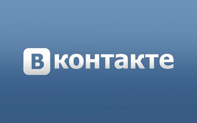 Как создать публичную страницу ВКонтакте