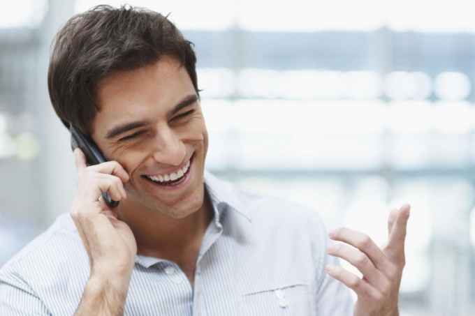 Как узнать регион по мобильному