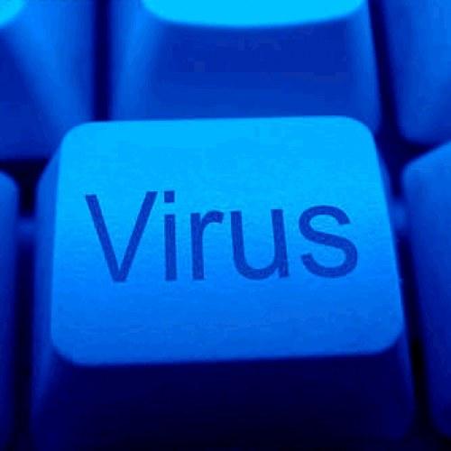 Как очистить компьютер от вирусов и троянов